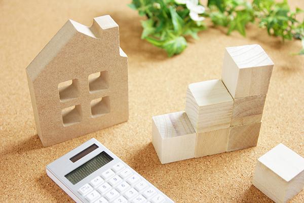 資金計画と住宅ローン手続きまでサポート